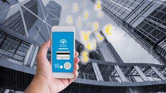 銀行の重荷になる「決済インフラ投資」のムダ