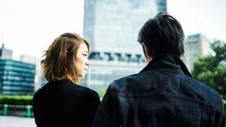 「真剣交際」に入ると破局する婚活男女の特徴