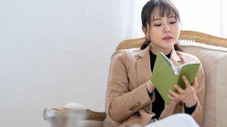 アマゾンで「売れているビジネス書」ランキング