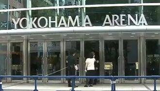 五輪バレー会場「横浜アリーナ」に変更か