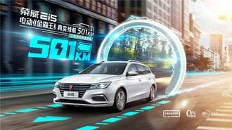 中国「電池交換式EV」ビジネスモデル模索の背景