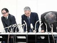 エルピーダメモリがついに経営破綻、坂本幸雄社長会見詳報