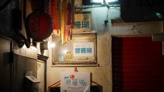 中島みゆき好きが集う「新宿2丁目」の熱い夜