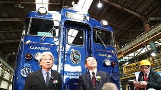 「観光列車大競争」でJR九州が勝ち残る秘策
