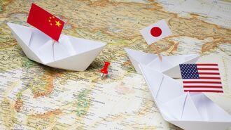 中国をいまだ侮る日本人が知らない不都合な真実