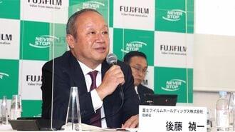 富士フイルム、「ヘルスケア1兆円計画」の成否