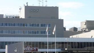 NHK職員が過労死、長時間労働は改善するのか