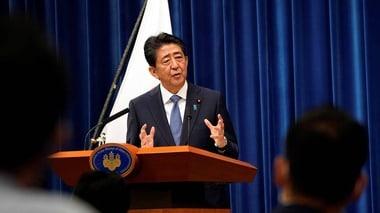 Shinzo Abe's Economic Legacy