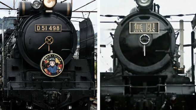 鬼滅の刃、JR東&九州が「リアル無限列車」で競演