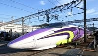"The ""Eva Shinkansen"" Carries an Abundance of Ingenuity"