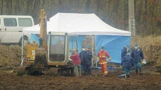 長野・南牧の遺体、山梨の36歳会社員と判明