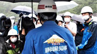県とは対照的、静岡市は「JRリニア工事」許可へ