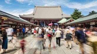 Will Japan's Epic Tourism Boom Go Bust in the Coming Years?