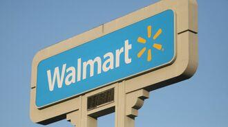 ウォルマートが世界最強小売企業の座を固めた訳