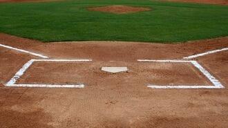 プロ野球チームの「社員」が経験した経営の激変