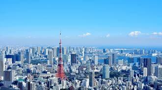 コロナ後の日本「東京一極集中」が抱えるリスク