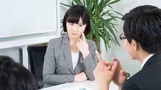 嫌われる人の「初対面の質問」、5大NGは?