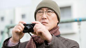 佐野史郎ドラマで描かれる「限界団地」の実情