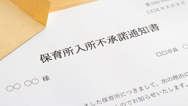 「待機児童」が地方より東京に集まる根本原因