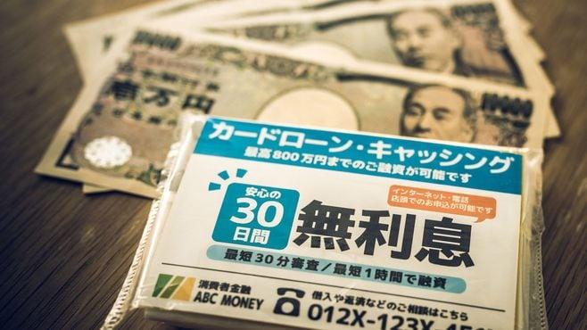 「日本は借金まみれ」という人の根本的な誤解