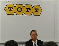 新日鐵出身の藤井康雄氏がトピー工業新社長に就任。「電炉の刷新は、タイミングの問題だと考えている」