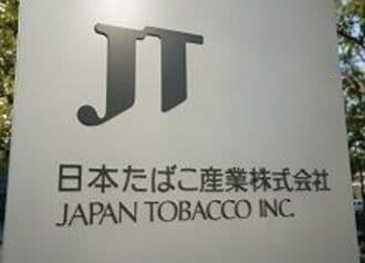 どうする受動喫煙対策 職場と公共施設以外でも甘えを排し厳しい規制を