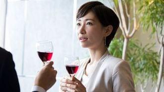 40代女性の婚活を左右するやっかいな「感情」