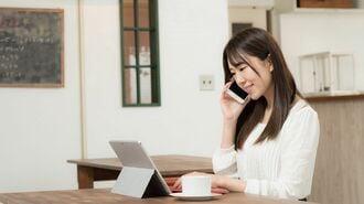 在宅勤務「なし崩し導入」で企業が負うリスク
