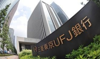 就職人気ベスト100、三菱東京UFJが連覇