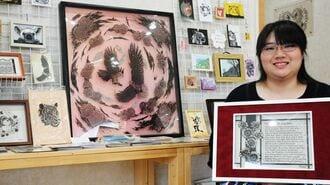 統合失調症の28歳女性が「切り絵」から得た希望