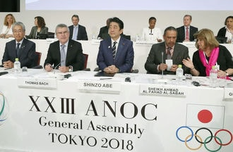 Olympics 2020 organisers vow to guard against complacency