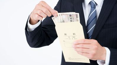 Supreme Court Decision On Equal Pay Puts Ball in Abe's Court
