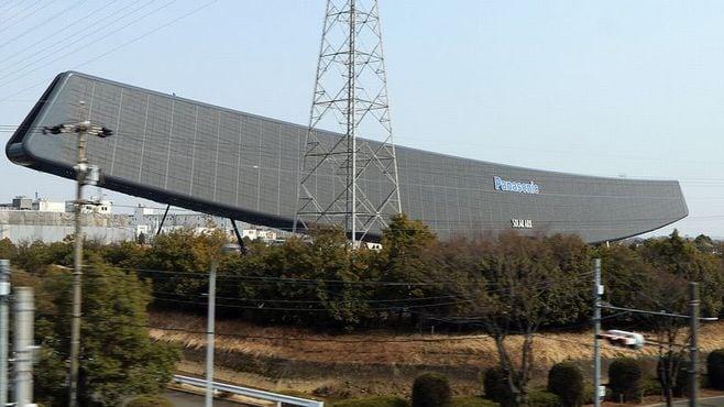 新幹線の車窓名物「三洋ソーラーアーク」の今