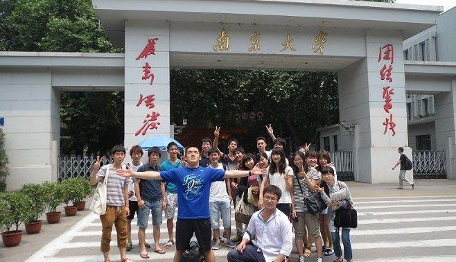 東大スーパーエリート、南京大学で学ぶ