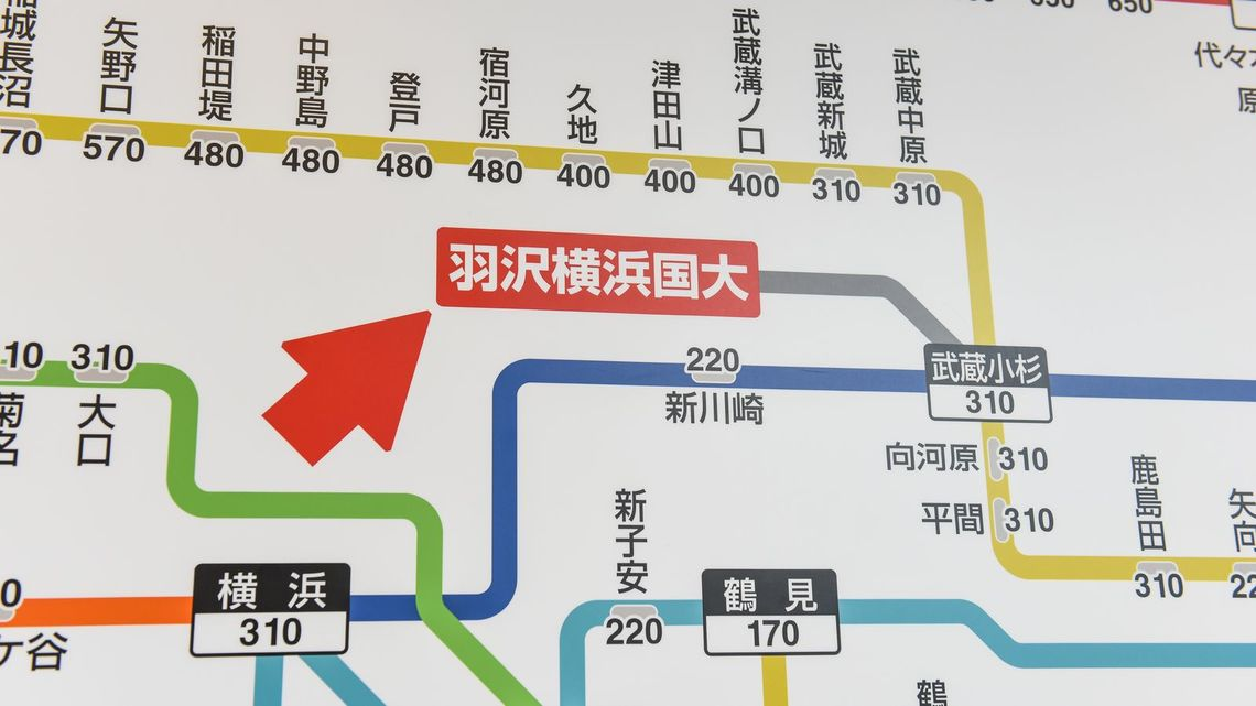 相鉄・JR直通線、「遠い駅」のほうが安い運賃の謎 | 通勤電車 | 東洋経済 ...