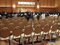大村愛知県知事の「東海大志塾」が竹中平蔵氏を講師に招き勉強会を開催
