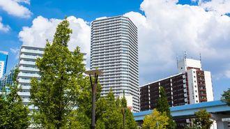 東京23区「駅別」マンション価格上昇の全貌