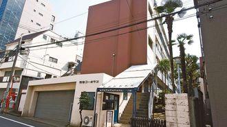 老朽マンション、建て替えタダは都市伝説だ