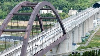 中央リニア新幹線は法律上の「鉄道」なのか