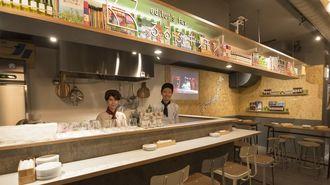 「るるぶ」経営のレストランは何が新しいのか