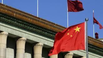 世界が中国の「経済的恫喝」に屈しない為の知恵
