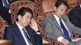 安倍首相と盟友・麻生氏の「死なばもろとも」