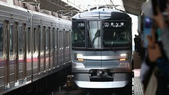 日比谷線新車、デビュー前「特別運転」の狙い