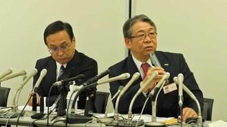 富士フイルム「信頼関係なき」買収の前途多難
