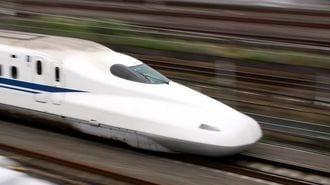 様変わり!「世界最速列車」国別ランキング