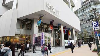 「渋谷パルコ」行ってわかった斬新な見どころ