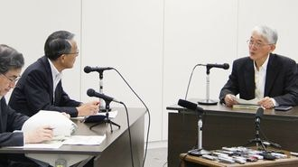 大飯原発「基準地震動評価」が批判されるワケ