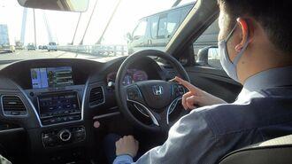 自動車業界に迫る「セキュリティ強化」の難題