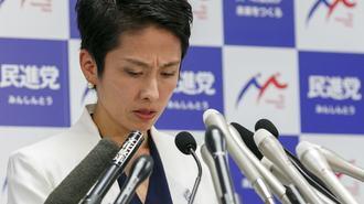 民進党、蓮舫代表会見でも「解党論」くすぶる