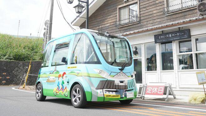 茨城「自動運転バス」は地方の救世主になりうるか